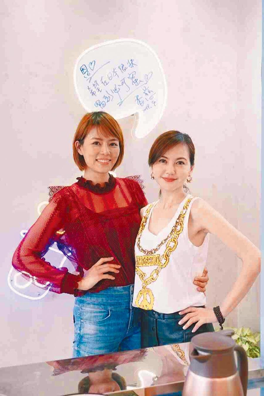 劉香慈(左)昨幫簡沛恩第2家分店站台,並分享懷孕喜訊。(動能意像提供)