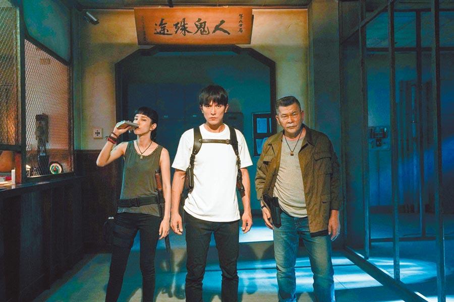 《第九分局》抓鬼小隊由澎恰恰(右起)、邱澤、温貞菱組成。(甲上娛樂提供)