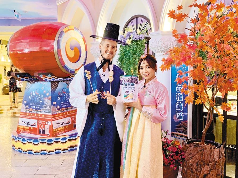 賈斯汀(左起)和虫虫巧扮韓國「歐巴」和「歐膩」攜手逛「2019韓流魅力 盡在遠百」韓國展。(郭家崴攝)