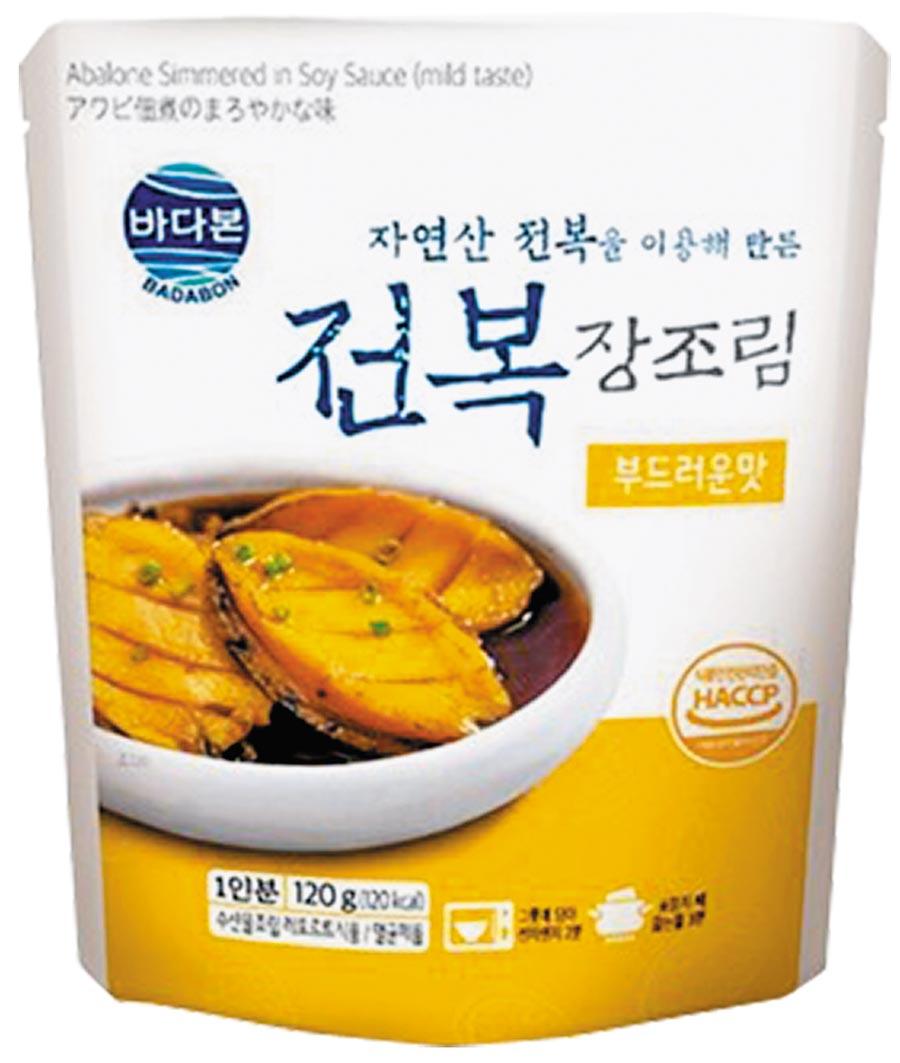 韓國即食蠔香鮑魚,是韓國醃製的奢華小吃,簡單調味烹煮,完整保留鮑魚的鮮甜美味,口感彈牙,打開可立即食用或是加入料理中烹調,每包120g、200元,2包特價340元。(遠百提供)