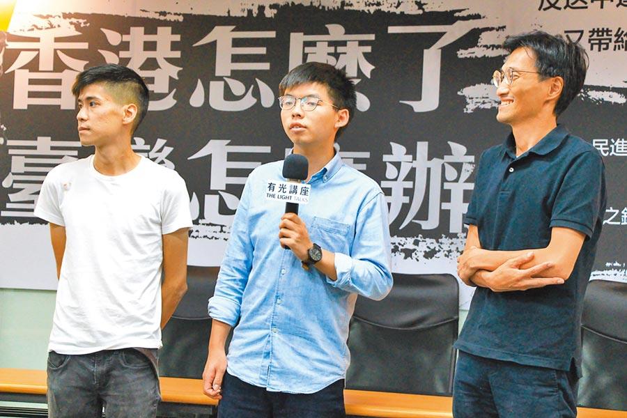 香港眾志祕書長黃之鋒(中)、立法會議員朱凱迪(右)、學聯前副祕書長岑敖暉(左)3日晚間到台中出席「香港怎麼了,台灣怎麼辦」對談活動。(中央社)