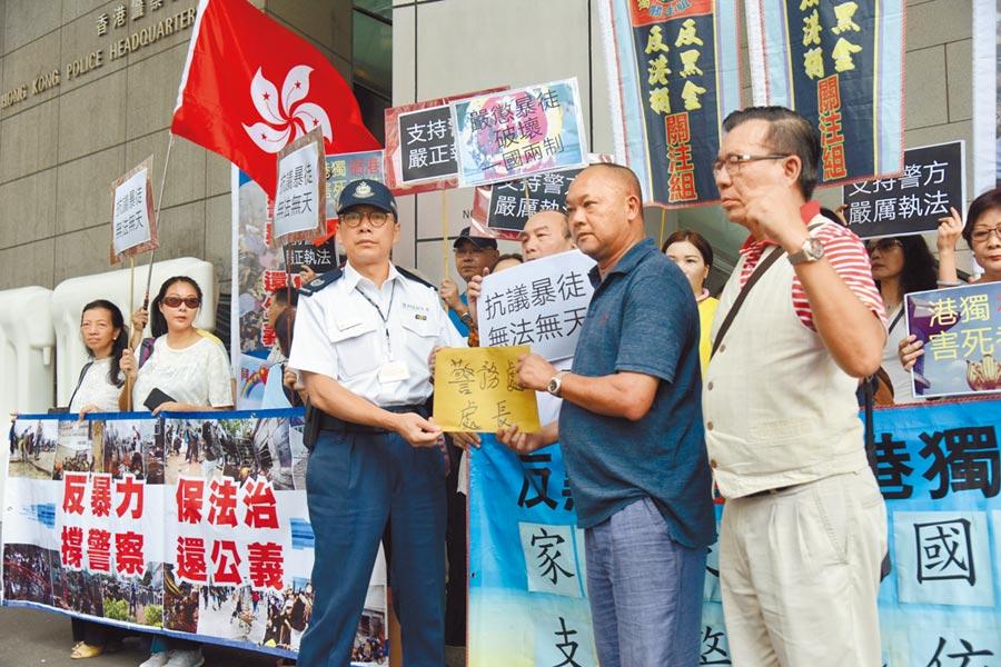 7月22日,香港反黑金反港獨關注組赴香港灣仔警察總部,支持警方嚴正執法。 (中新社)