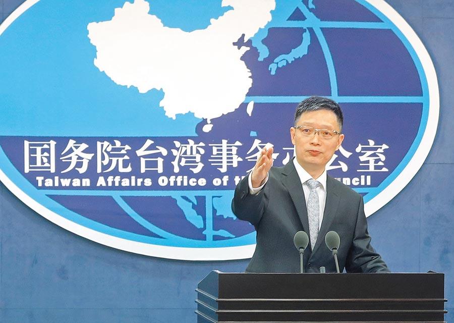國台辦新聞局副局長安峰山,於7月請辭。(中新社資料照片)