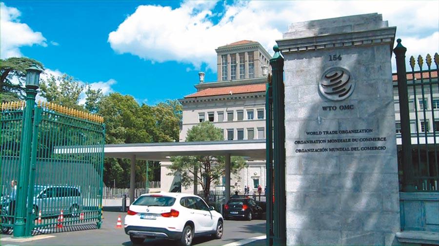大陸根據世貿組織相關規則,堅決捍衛多邊貿易體系和國際貿易秩序。圖為世界貿易組織位於瑞士的總部。(取自WTO官網)