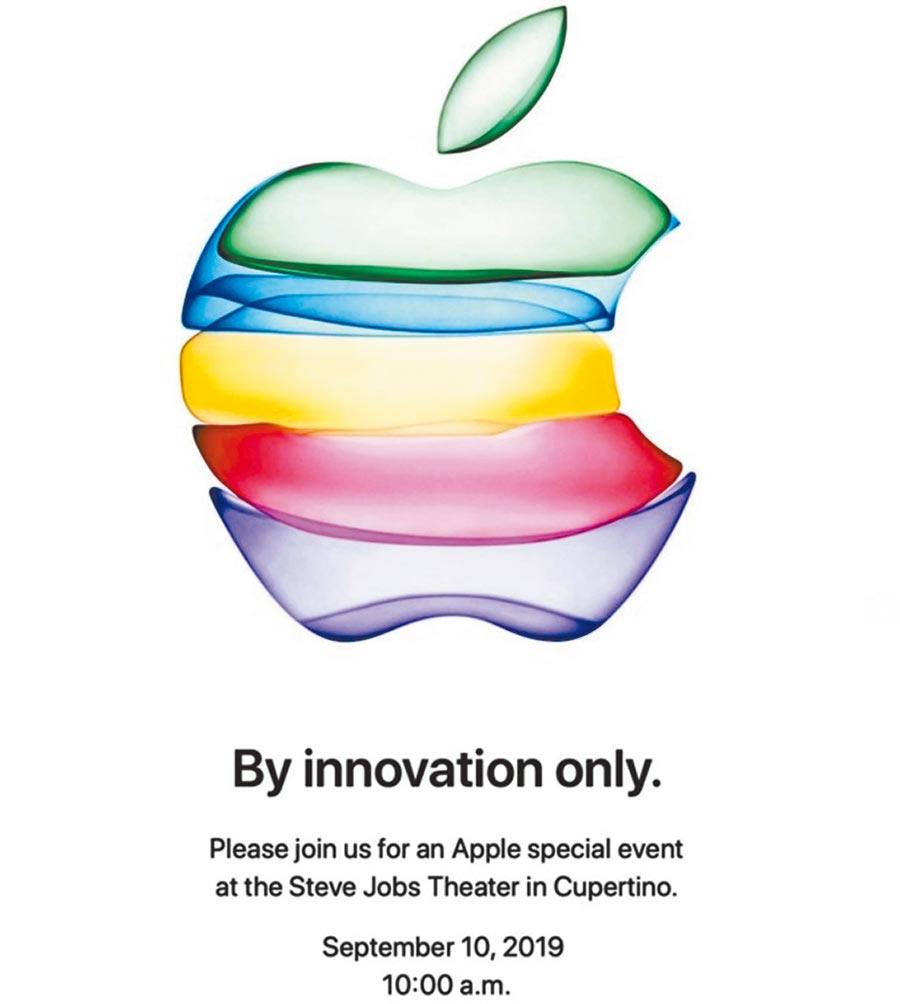 蘋果將在9月10日發布秋季新品。(取自蘋果官網)