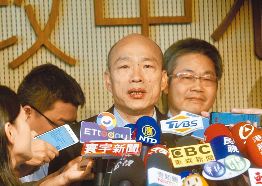 針對換瑜說,2日韓國瑜直播時稱相信國民黨高層智慧,此事不會發生。(中央社)