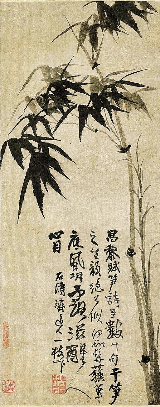 石濤的《墨竹》近日上拍場且備受關注。(香港蘇富比提供)