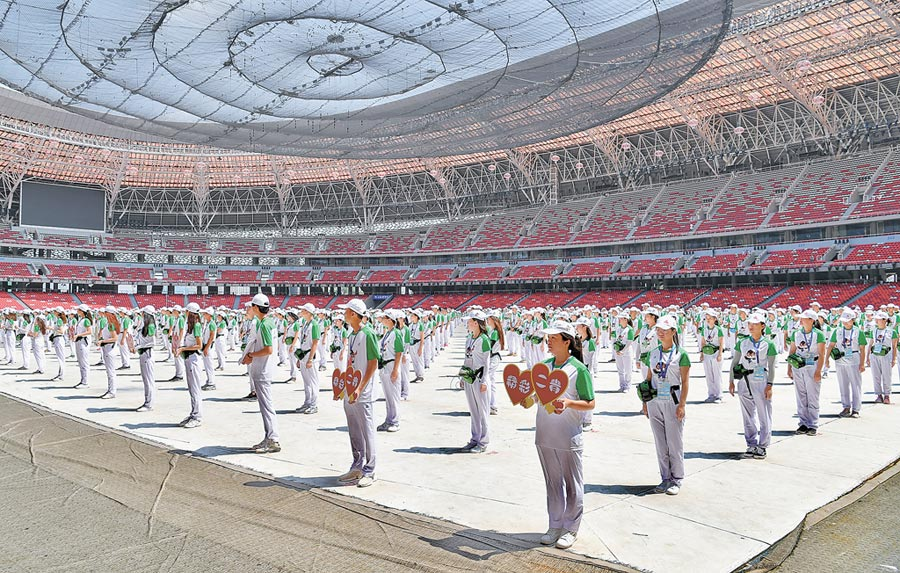 8月8日,大陸全民健身日,第二屆全國青年運動會在山西省太原市開幕。(新華社)