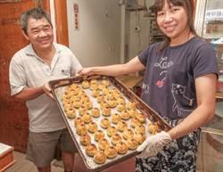新竹「麵包王」王培基  蛋黃酥料實好吃