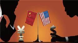 評中美貿易戰 人民日報:穩中有進見底氣