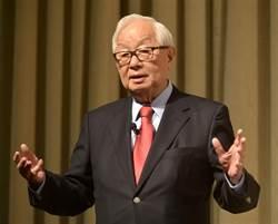 蔡英文將宣布由張忠謀擔任APEC領袖代表