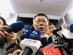 看好蔣萬安接台北市長?柯:找他談談沒啥不好