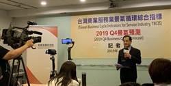 商研院:景氣激勵措施再加把勁 台灣經濟會上去