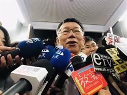 AIT誰講沒叫台灣買M1戰車?柯避談:不要問我