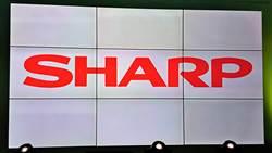 《科技》夏普締約三星,授權LTE等無線通訊專利