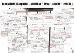 高雄氣爆善款疑被濫用 韓陣營再提12問陳菊