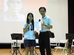 新化高中許文綺文武雙全 音樂數學比賽都得獎