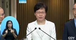 林鄭月娥再出面 否認撤回修例是為「緊急法」鋪路