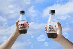 全都好想收!Duncan、小學課本的逆襲、嗨 小強三大插畫家推出限量聯名水瓶