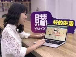 Yahoo網站大當機 業者:搶修中