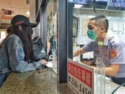 茄子蛋前鼓手持大麻遭逮 疑女友付清萬元交保