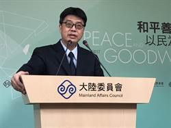吳敦義稱蔡英文是最大中共代理人 陸委會:難以理解的邏輯