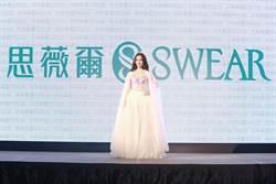美波女皇周曉涵  SWEAR撩波抓住你的心