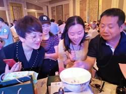 台灣人在大陸》中秋博餅 熱鬧好玩