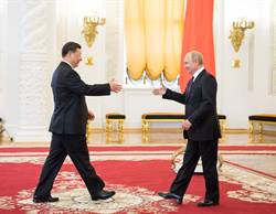 中俄聯手對付美國 華盛頓智庫:不必擔心