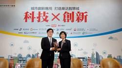 智慧城市個人卓越貢獻獎 東元電機董事長邱純枝獲頒