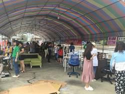 創世基金會與家昀公司9月7、8舉行二手傢具義賣會