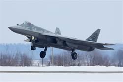 爭取實戰形象 Su-57再次部署敘利亞