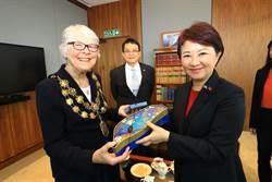 女力不分國界!盧秀燕拜會倫敦西敏市長,推展城市外交