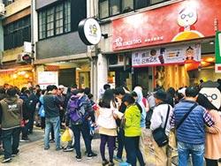 知名连锁茶饮品牌 绵绵mimitea遭冒用