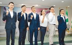 民進黨通過艱困6選區立委提名