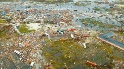 颶風重創巴哈馬 朝美東岸逼近
