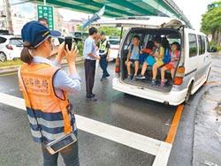 超載、座椅改裝 學童接送車挨罰