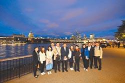 燕赴英取經 發展河岸觀光