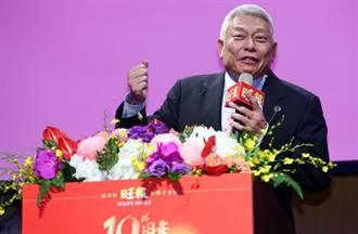 旺董蔡衍明成立臉書粉絲團 宣讀愛台十大主張