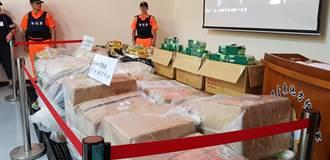 毒品堆成山 台東漁船走私案起訴11人