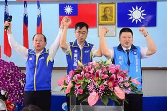 藍花蓮新任主委喊話籲團結 「黨是可以溝通的」