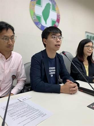 鄭文燦讚黃之鋒 籲香港民主改革承諾不該跳票