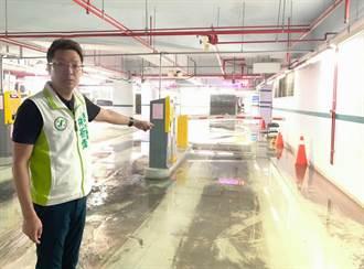 市政公園地下停車場積水拖4月未解決  議員批市府效率有夠差