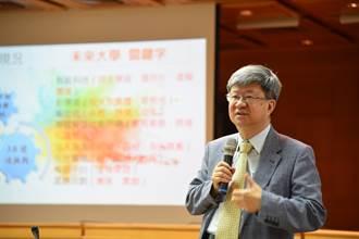 華梵大學校務轉型 獲前教育部吳思華部長肯定