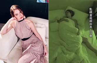 傻眼底下沒穿?安妮熟睡被突襲「急抓睡衣遮」