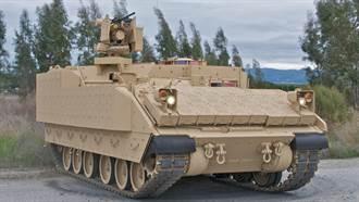 BAE展示美軍新款裝甲運輸車