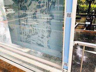 北市公車站牌 建置智慧QR Code