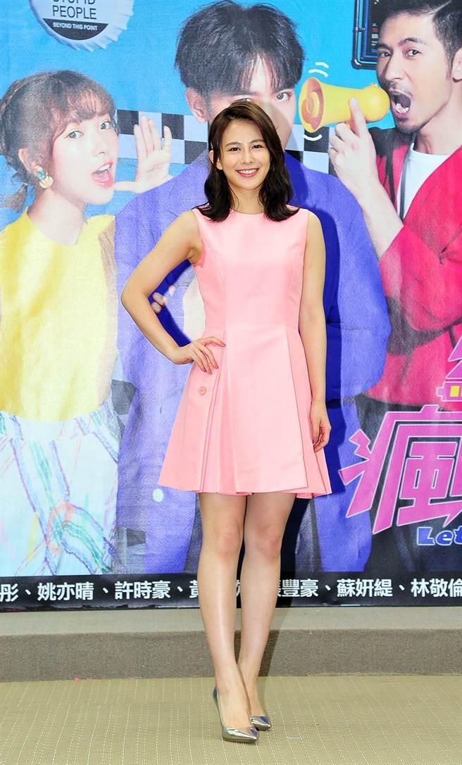 姚亦晴出席《網紅的瘋狂世界》首映會。(台視提供)