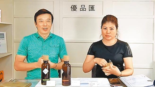 林煒(左)時常和劉灼梅一起直播推銷各種產品。 (摘自「優品匯」臉書)