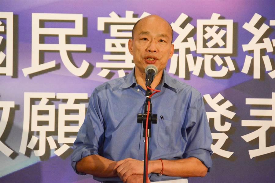 國民黨總統參選人、高雄市長韓國瑜。(資料照,林宏聰攝)